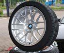 """19"""" M3 Competition M Y-Speiche 359 Felge 10X19 (original BMW) (nur hinten passend)"""